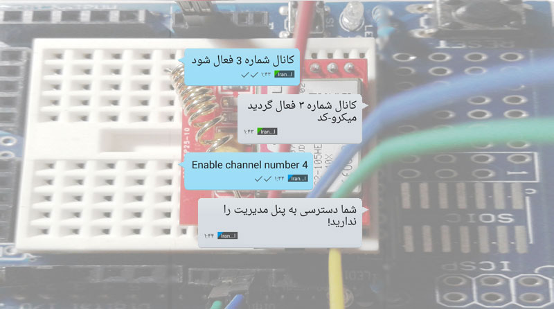 text to pdu